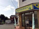 コインランドリー(吉見新町)