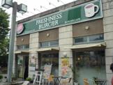 フレッシュネスバーガー 西新店