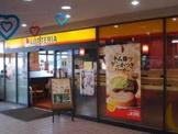 ロッテリア 姪浜駅店