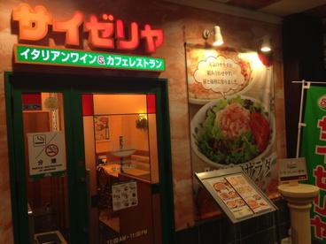サイゼリヤ 西新PLACE店の画像1
