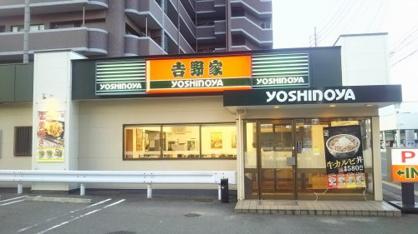 吉野家 早良街道西新店の画像1