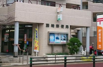 藤崎郵便局の画像1