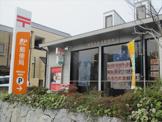 福岡百道浜郵便局