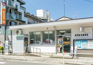 福岡室見郵便局の画像1