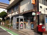 福岡城西郵便局