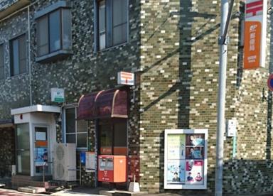 福岡曙郵便局の画像1