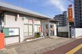 福岡愛宕郵便局