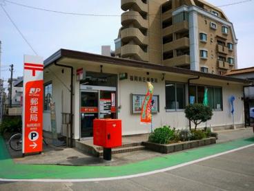 福岡南庄郵便局の画像1