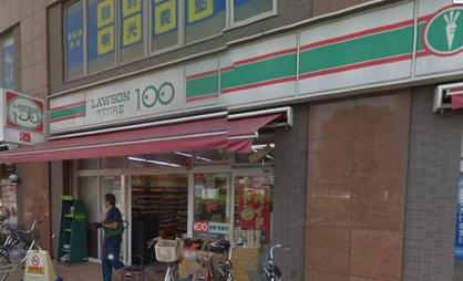 ローソンストア100 LS東船橋駅北口店の画像1