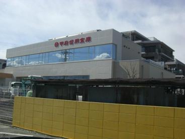 甲府信用金庫加納岩支店の画像1