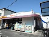 コスモ丸進ベジタ深井店