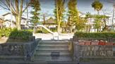 円町児童公園