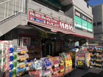 ドラッグストアいわい志村坂上店