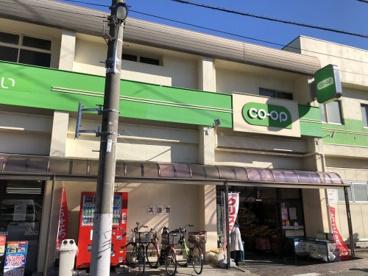コープみらい 滝野川店の画像2