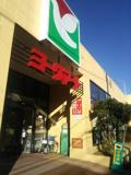 ヨークマート 六会店
