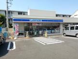 ローソン 世田谷赤堤三丁目店
