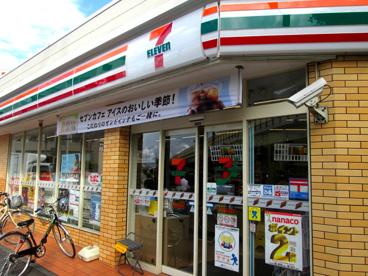 セブンイレブン 川崎競馬場前店の画像1