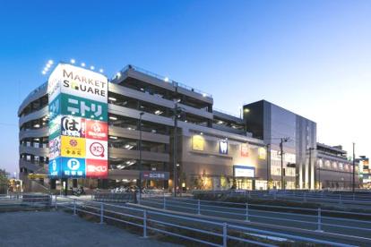 マーケットスクエア川崎イースト店の画像1