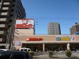 関西スーパー 今福店