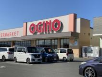 オギノ向町店