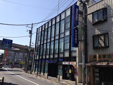 みずほ銀行上野毛支店の画像1