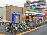 ファミリーマート 東船橋駅南口店