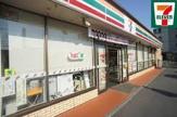 セブンイレブン平塚東八幡一丁目店