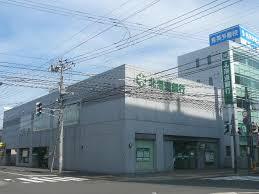 北海道銀行平岸支店の画像1