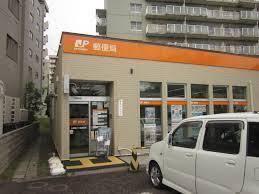札幌平岸六条郵便局の画像1