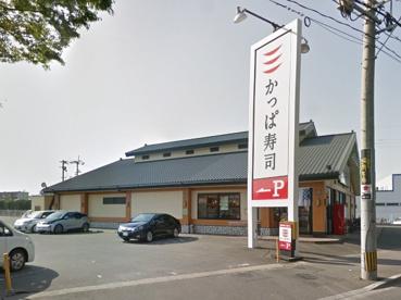 かっぱ寿司の画像1