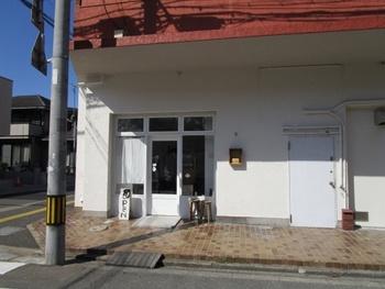 u-pan bakery (うーぱんベーカリー)の画像1
