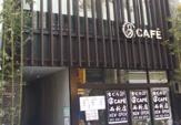 Jカフェ西新店