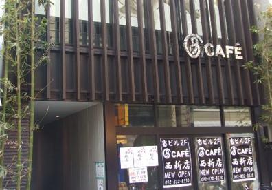 Jカフェ西新店の画像1