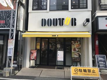ドトールコーヒーショップ 西新店の画像1