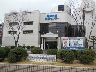 福岡市民防災センターの画像1