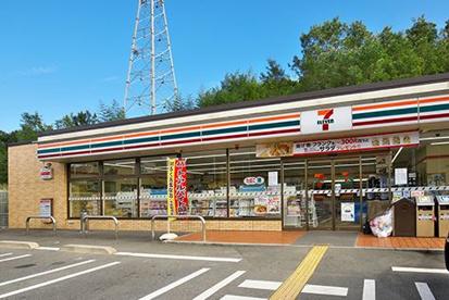 セブンイレブン 神戸井吹台西町店の画像1