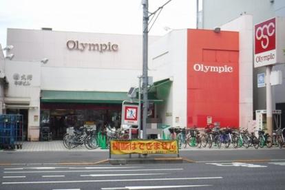 Olympic(オリンピック) 中野坂上店の画像1