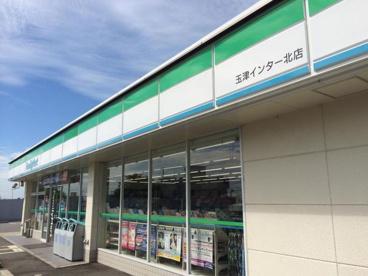 ファミリーマート 玉津インター北店の画像1