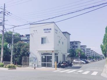 北堺警察署 東浅香山町交番の画像1