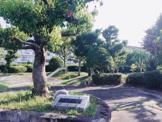 八田北町かるがも公園