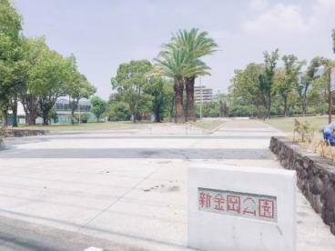 新金岡公園の画像1