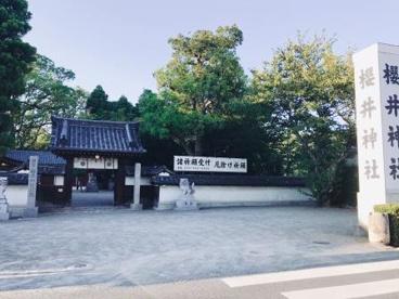 櫻井神社の画像2