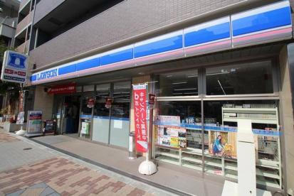 ローソン 大阪城北詰駅前店の画像1