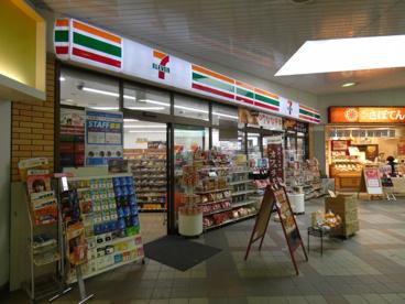 セブンイレブン 新京成ST新津田沼店の画像1