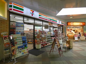 セブンイレブン 新京成ST新津田沼店の画像2