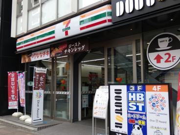 セブンイレブン 津田沼駅北口店の画像1