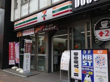 セブンイレブン 津田沼駅北口店の画像2