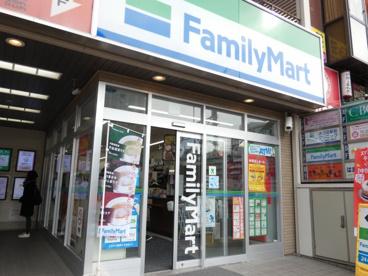 ファミリーマート 津田沼駅前店の画像1