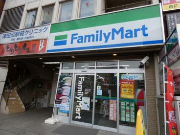 ファミリーマート 津田沼駅前店の画像2