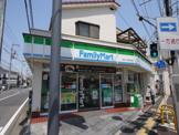 ファミリーマート おおくぼ津田沼店